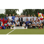 Christopher Wesley - Hockey meets Projektmanagement: Kurz vor Rio 2016